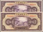 CHINA--REPUBLIC. Farmers Bank of China. 100 Yuan, 1941. P-477. Uncirculated.