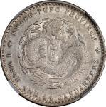 广东省造光绪元宝一钱四分四厘等一组3枚 中乾  Kwangtung Province, group of 3x silver 20 cents, ND (1890-1905)
