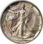 1917-S Walking Liberty Half Dollar. Reverse Mintmark. MS-65 (PCGS). CAC.