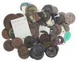 铜钱一组共85枚 美品
