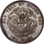 Chihli Province, Pei Yang, silver $1, Year 34(1908), Guangxu Yaun Bao, cloud connected, (LM-465), PC