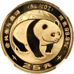 1983年25元。熊猫系列。NGC MS-69.