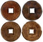 法属安南当二铜币2枚一组,包括1894A及1901A,分别评PCGS MS64RB及MS63RB