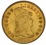 1799 Capped Bust Right Eagle. Bass Dannreuther-7. Rarity-3. Small Obverse Stars. Mint State-64+ (PCG