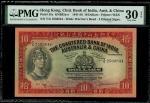1948年印度新金山中国渣打银行10元,编号T/G2563844,PMG 30EPQ