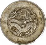 云南省造光绪元宝七钱二分银币。 (t) CHINA. Yunnan. 7 Mace 2 Candareens (Dollar), ND (1911). PCGS Genuine--Environmen