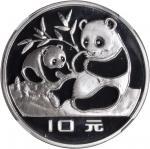 1983年熊猫纪念银币27克等3枚 NGC PF 69