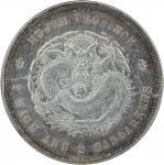 湖北省造光绪元宝库平七钱二分银币一枚,近未使用品