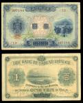 China. Bank of Taiwan Limited. 1 Yen. ND (1915). P-1921. Temple and stairs at right, coastline with