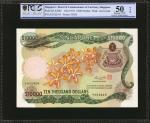 1973年新加坡货币发行局一万圆。PCGS GSG About Uncirculated 50 OPQ.