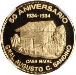 NICARAGUA. Complete Set of (3) 1,000 Cordobas, 1984.
