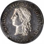 COLOMBIA. 1873 pattern Decimo. Medellín mint. Restrepo P36. Silver. SP-64 (PCGS).