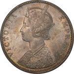BIKANIR: Ganga Singh, 1887-1942, AR rupee, 1892, KM-72, with portrait of Queen Victoria, PCGS graded