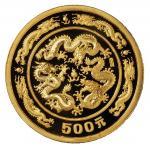 1988年龙年五盎司精制金币一枚