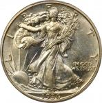 1936 Walking Liberty Half Dollar. Proof-67 (PCGS).