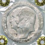 "Foreign coins;GERMANIA Prussia - Wilhelm II (1888-1918) 3 Marchi 1910 - AG Sigillato FDC ""minimo seg"