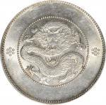 云南省造光绪元宝三钱六分银币。 (t) CHINA. Yunnan. 3 Mace 6 Candareens (50 Cents), ND (1911). PCGS MS-62.