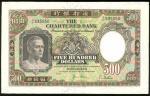 1977年渣打银行500元,编号Z/P 535050, GEF品相,十字折