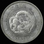 日本 新一圓銀貨(小型) New type 1Yen (Small size) 明治30年(1897)  返品不可 要下見 Sold as is No returns AU