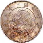 1870年日本50钱银币,PCGS MS65,美品