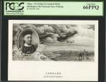 大清银行兑换券1910年一佰圆。样张。PCGS Gem New 66 PPQ.