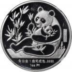 1987年美国纽约第16届钱币展销会纪念铂章1盎司 NGC PF 68