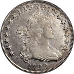 1799 Draped Bust Silver Dollar. BB-169, B-21. Rarity-3. EF-40 (PCGS).