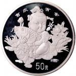 1997年迎春图系列纪念银币5盎司 完未流通