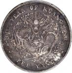 北洋造光绪34年七钱二分普通 PCGS XF 40 CHINA. Chihli (Pei Yang). 7 Mace 2 Candareens (Dollar), Year 34 (1908).