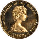 1972年巴哈马四枚一组精製套币。BRILLIANT PROOF.