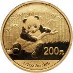 2014年熊猫纪念金币1/2盎司 PCGS MS 70