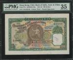 1946年印度新金山中国渣打银行100元「老爷车」,编号Y/M 229795, PMG35, 有书写过,好品相难求