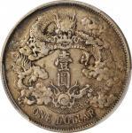 宣统三年大清银币壹圆 PCGS VF Details CHINA. Dollar, Year 3 (1911)