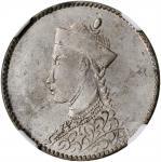 四川省造光绪帝像1/2卢比 NGC AU 58 CHINA. Szechuan-Tibet. 1/2 Rupee, ND (1904-12). Chengdu Mint.