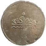 GIRAY KHANS: Shahin Giray, 1777-1783, AE ischal (65.67g), Kaffa, AH1191 year 5, A-2117, Ret-236/237,