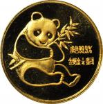 1982年熊猫纪念金币1/4盎司 完未流通