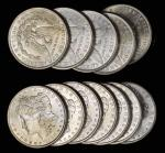 Lot of (12) 1900 Morgan Silver Dollars. Average MS-60 to MS-62.