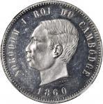 1860年4法郎。NGC PROOF-63.