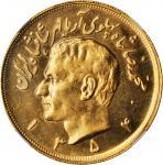 IRAN. 5 Pahlavi, SH 1354 (1975). Tehran Mint. NGC MS-66.