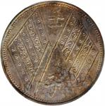 新疆民国元年壬子饷银伍钱银币。 CHINA. Sinkiang. 5 Mace (Miscals), Year 1 (1912). PCGS Genuine--Cleaned, EF Details.