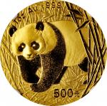 2002年熊猫纪念金币1盎司 NGC MS 69 CHINA. 500 Yuan, 2002. Panda Series