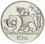 10 Yuan panda 1985. Panda with cub at the back. In capsule withcertificate (folded). Proof coinage,