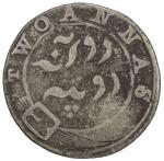 MADRAS PRESIDENCY: AR 2 annas, ND (1808), KM-405, Prid-307, Stevens-3.355, variety with star on reve