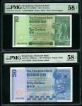 香港纸钞一组4枚,包括渣打银行1981年10元、1982年50元、1977年100元、及汇丰银行1975年50元,编号BH189049, C169394, H963571 及 985948R,分别评P