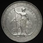 British Trade Dollar イギリス貿易銀 Dollar 1898(B)   VF+