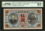 宣统元年大清银行兑换券伍圆。样张。 CHINA--EMPIRE. Ta-Ching Government Bank. 5 Dollars, 1909. P-A77s. Specimen. PMG Su