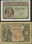 El Banco de Espana, Burgos, 1 peseta, 1938, purple and green, arms at left, reverse mauve and orange