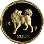 1982年壬戌(狗)年生肖纪念金币8克 PCGS Proof 69