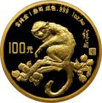 CHINA. 100 Yuan, 1992. Lunar Series, Year of the Monkey. PCGS PROOF-69 DEEP CAMEO Secure Holder.