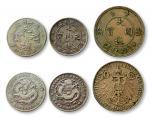 四川省造光绪元宝七分二厘银币等3枚 极美